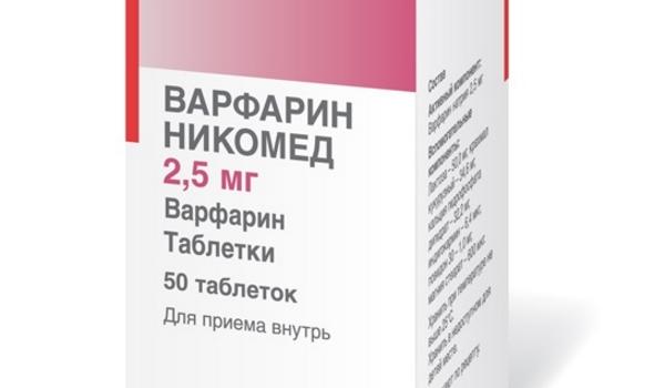 Анализ МНО при терапии Варфарином